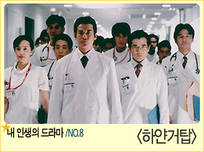 S0000021_drama_1011_01[W555-].jpg